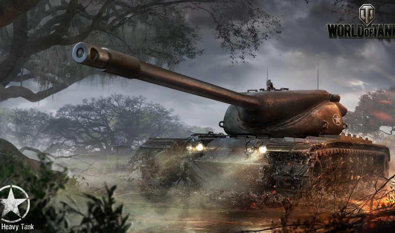 world, tanks, игры, только, золото, заработать, wot,