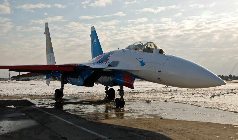 русские, витязи, sou, авиация, техника, россия,