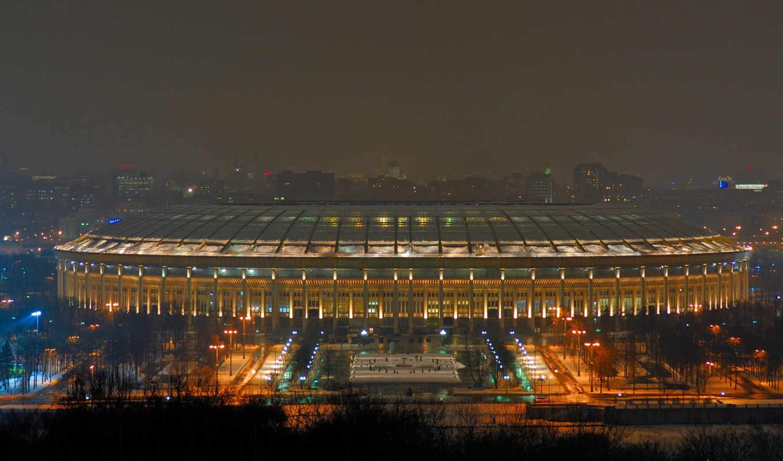 стадион, luzhniki, года, стадиона, москве,