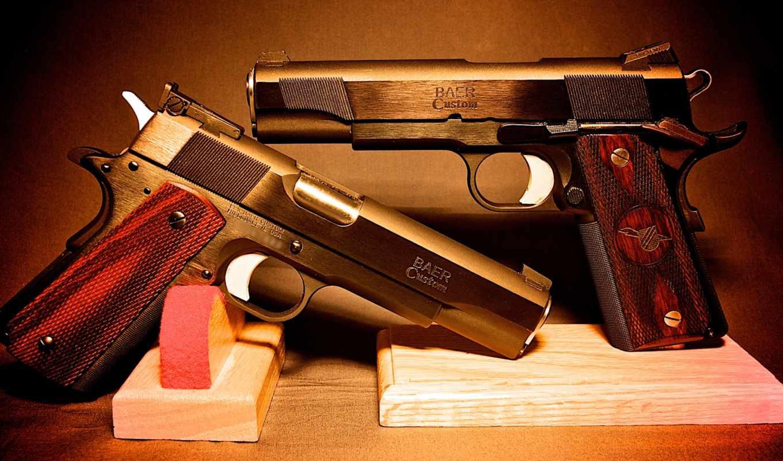 оружие, зброя, картинка,