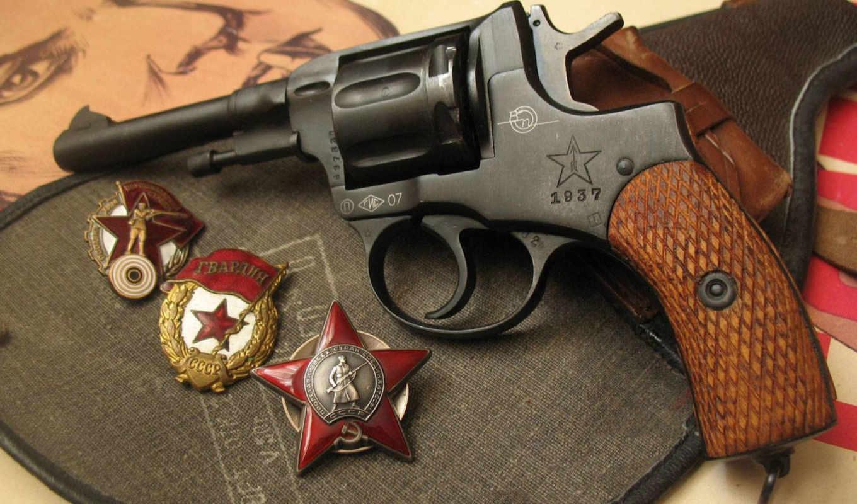 revolver, системы, револьвера,