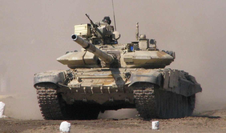техники, техника, россия, россии, военная, танк, военной, марта, т-90, военные,