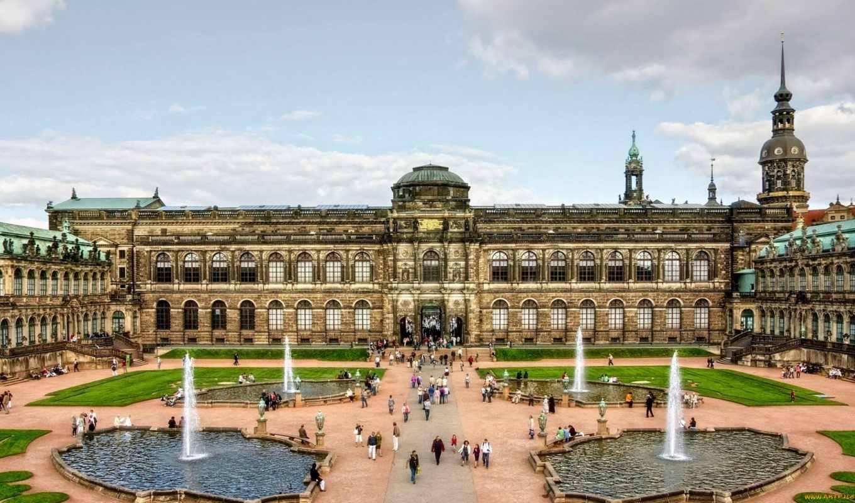 zwinger, дворец, германия, dresden, города, дома,