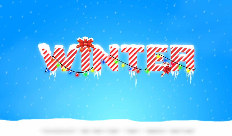 зима, надпись, картинка,