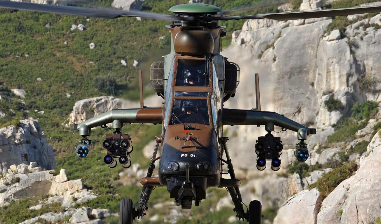 авиация, вертолет, shock, тигр, spacecraft, video, cockpit, тайгер, смотреть, online,