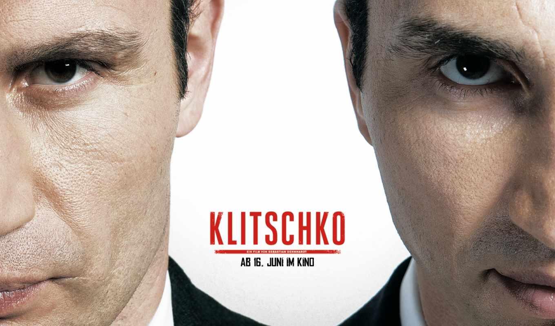 кличко, quot, фильм, фильма, братьях, двух, klitsc