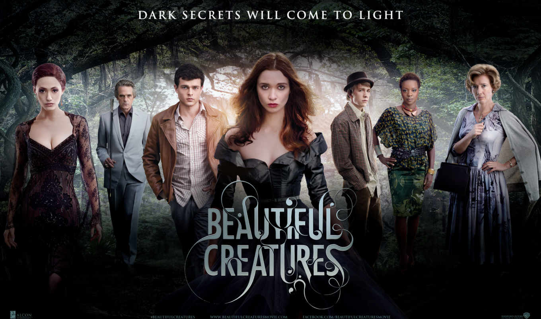 creatures, прекрасные, создания,