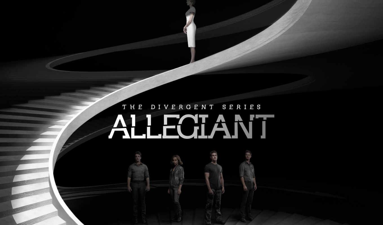allegiant, серия, дивергент, movies, movie,