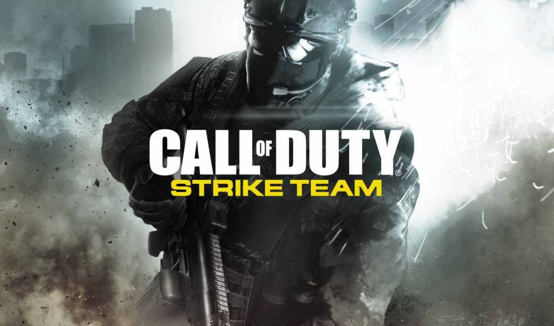 duty, колл, команда, strike, game, игры, нояб,