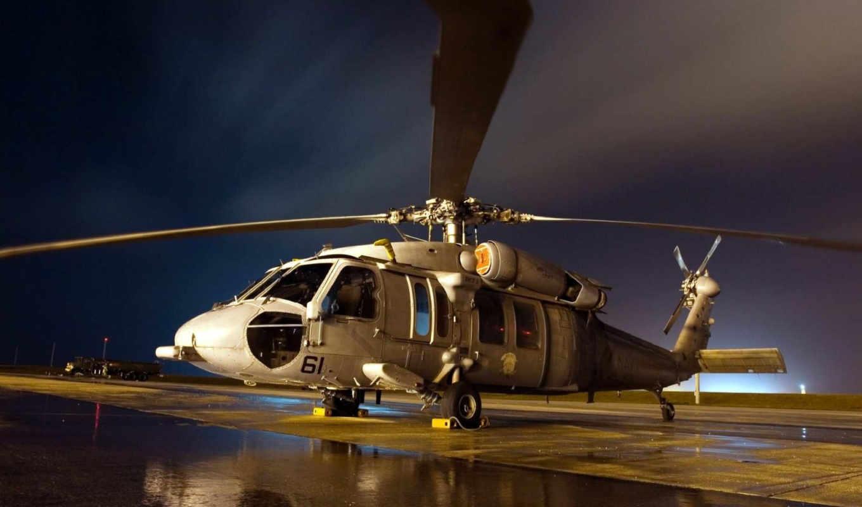 лопасти, вертолет, mh, print, авиация, чтобы,