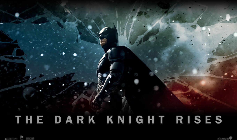 batman, рыцарь, dark, sign, rises, возрождение, бэйл, christian,