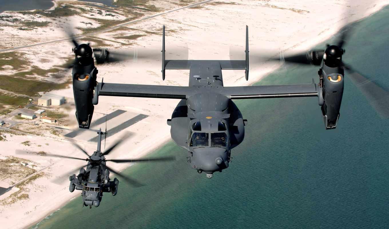 авиация, вертолет, самолёт, самолеты, конвертоплан, вертолеты, combat, вертолета,