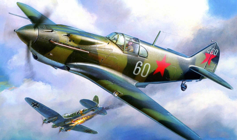 войны, time, world, самолетов, second, самолеты, gorbunov, великой, отечественной, ссср,
