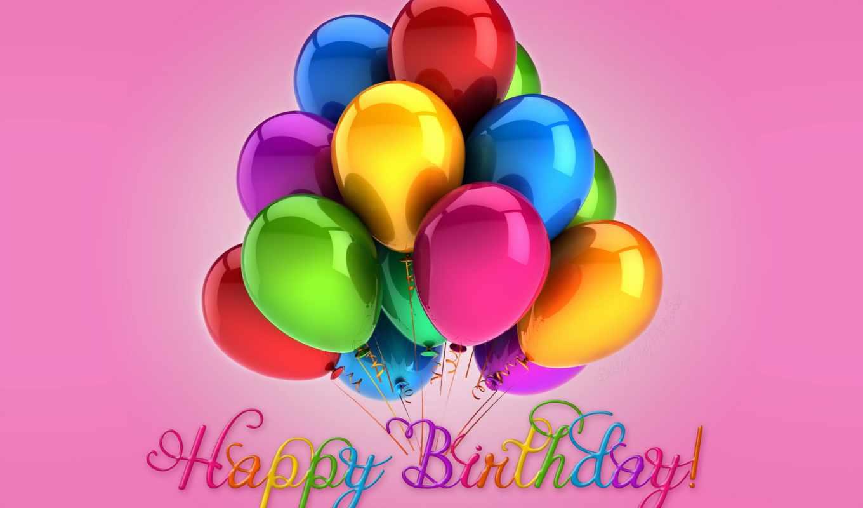 рождения, день, шарики, воздушные, дар,