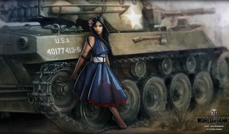 Порно фото танки, русские оргии домашнее видео