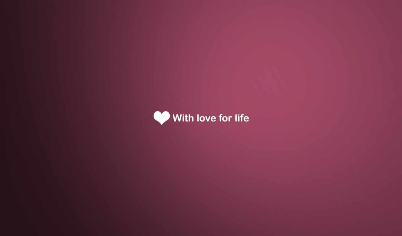 ,love, you, light, ubuntu,