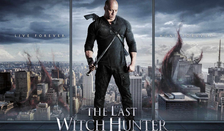ведьм, hunter, последний, постеры, фильма,