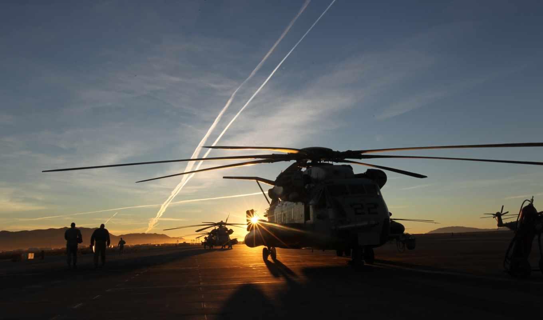 оружие, вертолет, закат, лопасти