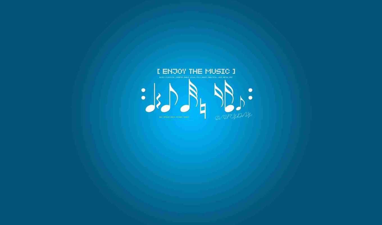 музыка, голубой, enjoy,