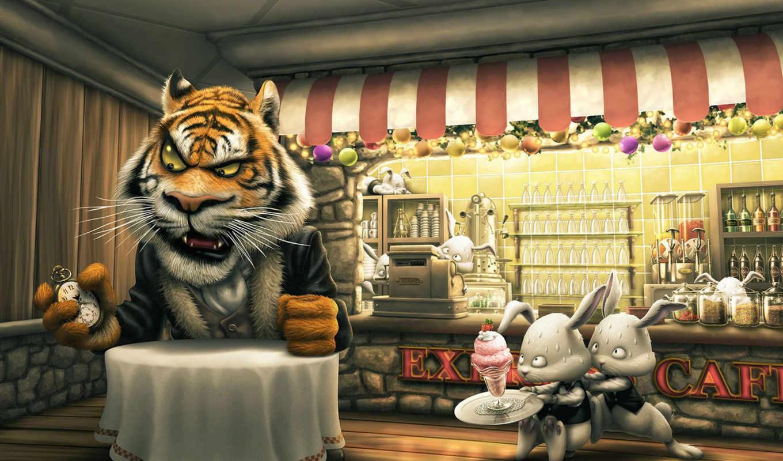 кафе, тигр, кролики, мороженое, касса, часы, столик, официанты, опаздывают, клиент,