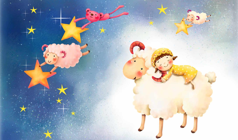 нарисованные, девочка, медвежонок, сон, овцы, небо, звёзды, полёт