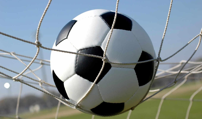 футбольные, футбола, среди, футболу, июня, спортивных,