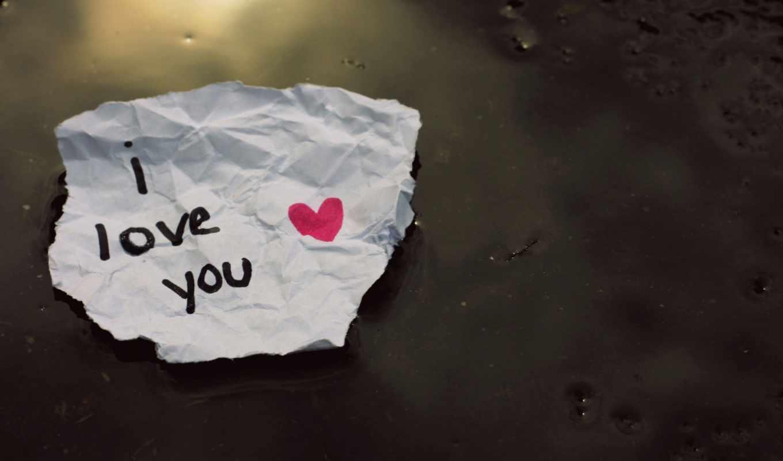 любовь, надпись, сердце, маркер, вода, лужа, тёмный