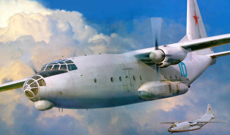 amodel, модель, ан, модели, самолёт, сборная, оплата, самолета, склеивания, шкала, аэрофлот,