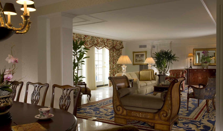 мебель, гостиная, диван, окно, комната, лампы, ковёр, цветы, картинка,
