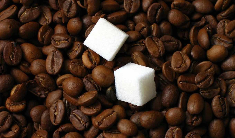 кофе, сахар, сахаром, сахара,