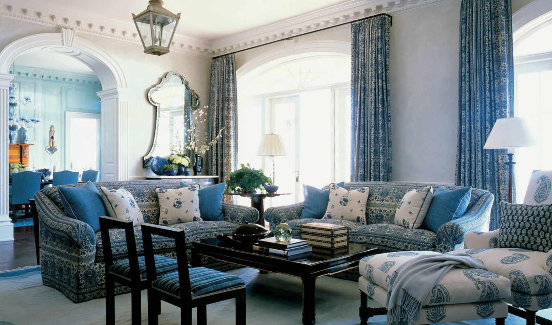интерьер, color, интерьере, blue, интерьера, design, шторы, lounge, font, size,