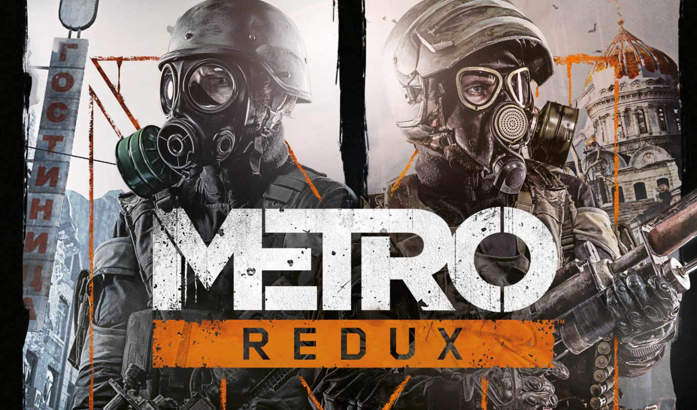 metro, последний, свет, redux, игры, прохождение,