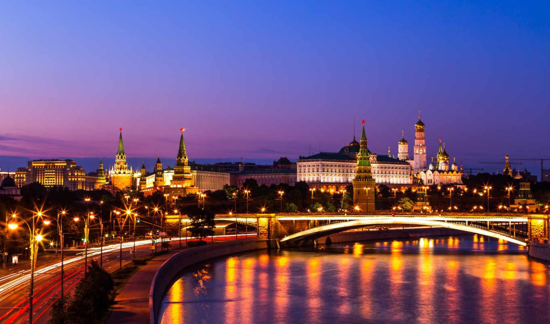 мост, москва, москве, russian, река, кремль, картинка, оформление, вконтакте, вечер, вечером,