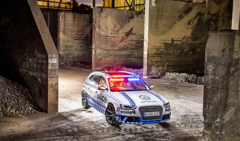 avant, car, police