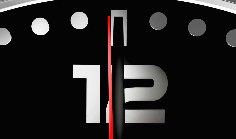 секунда, последняя, часы, картинка, download, desktop, смотрите, year, картинку, кнопкой, images, new, happy, правой, click,