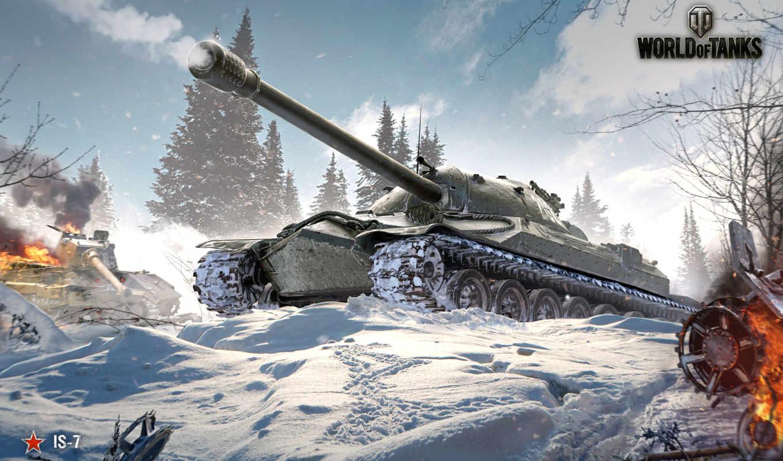 world, tanks, wg, wargaming, танк,