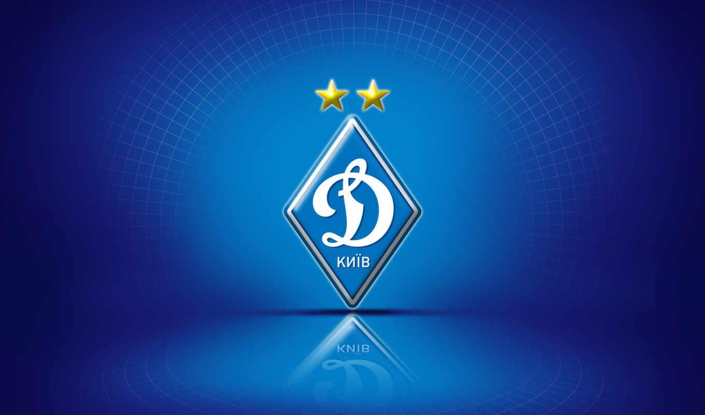 киев, января, кто, dinamo, киевского, фк,