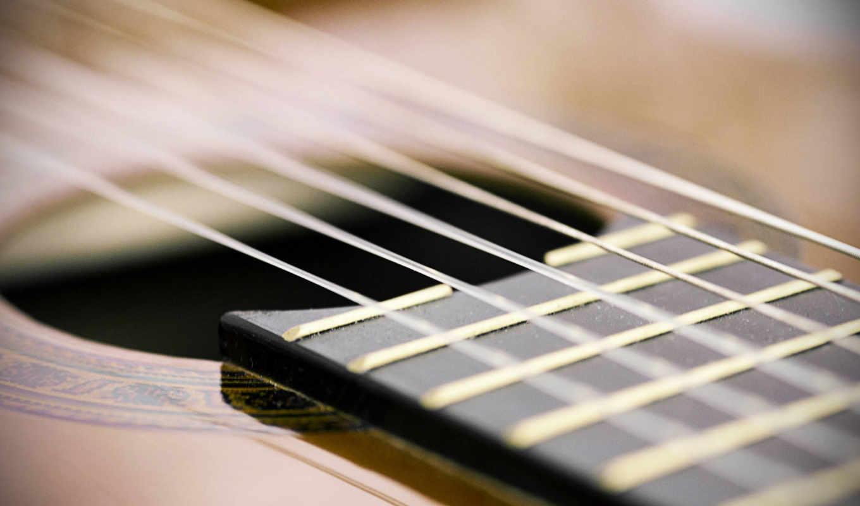 гитары,