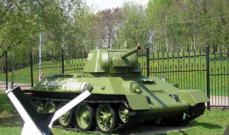 танки, оружие, мощь, техника, военная, альбом, код,