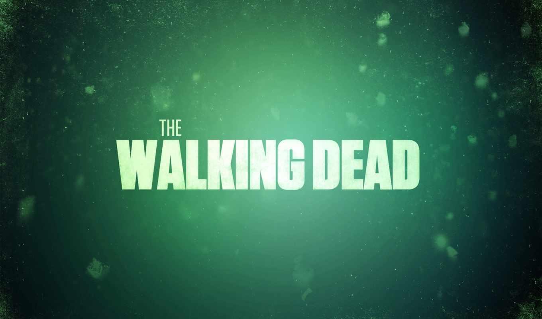 dead, ходячие, amc, мертвецы, сериал, надпись,