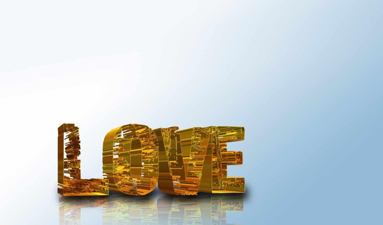 любовь, любов, золото, надпись, золотой, шпалери,