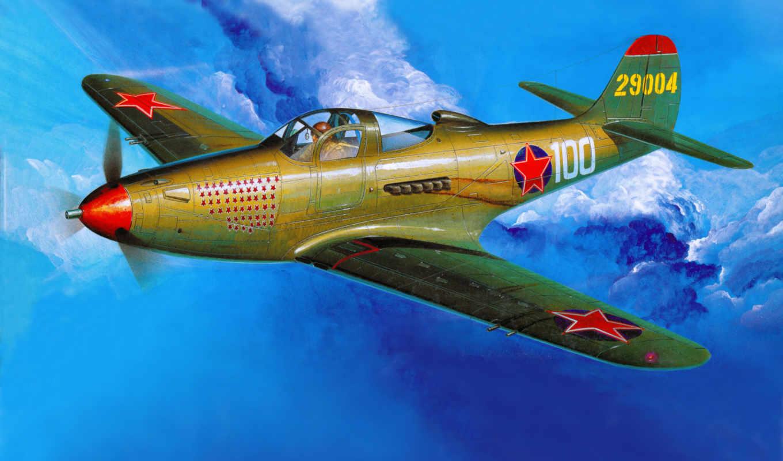 russian, истребитель, американский, авиация, kartinka, aircobra, airacobra, academy, обзор, самолёт,