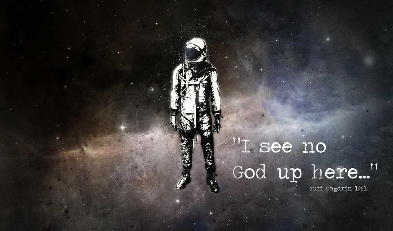 гагарин, юрий, god, see, космонавт, yurus, free, just