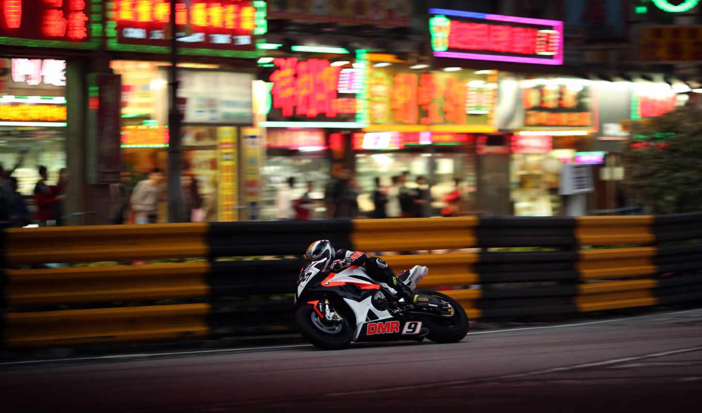 sportbike, bike, track, поворот, мотоцикл, race, картинка, спорт, мотоциклы, sports,
