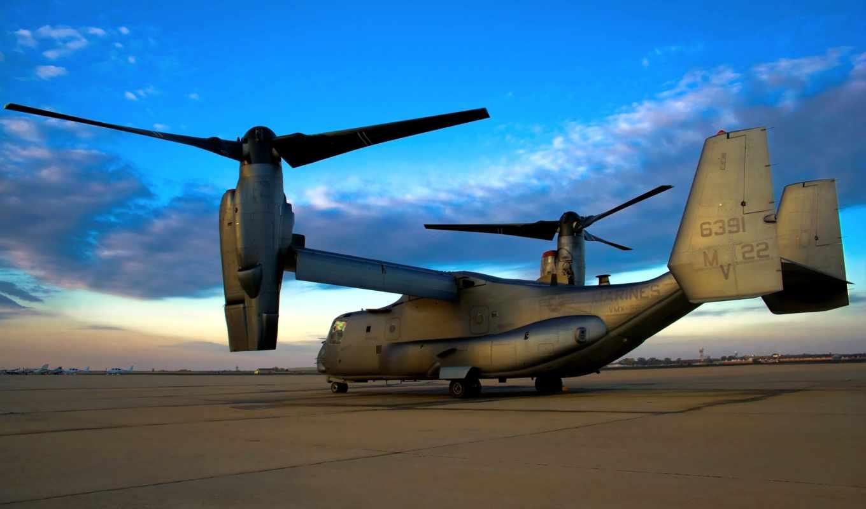 osprey, авиация, магия, часть, самолёт, военный,