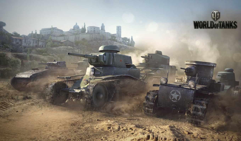 world, tanks, wot, мс-1, wargaming,