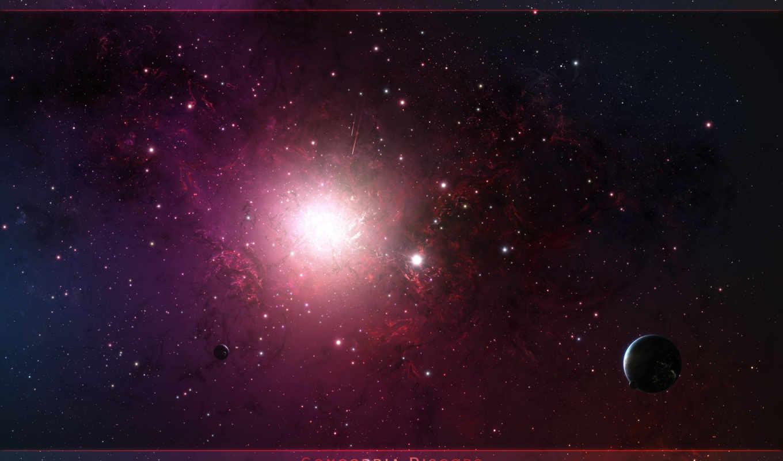 галактика, планеты, звезда, взрыв,