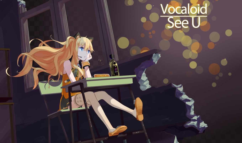 seeu, vocaloid, изображение, anime, fav, pinterest, об, доска,