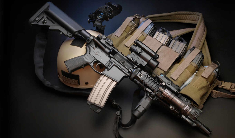 gun, оружие, examiner, rights,