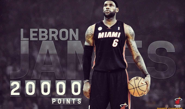 баскетбол, nba, проигрыватель, james, miami, lebron, тепло, спорт,